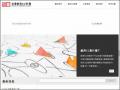 台灣創用CC pic